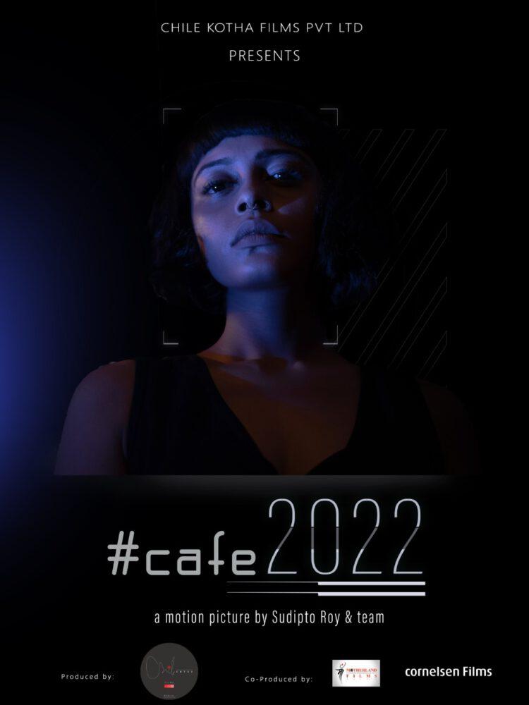 Dieses Bild hat ein leeres Alt-Attribut. Der Dateiname ist Cafee2022_poster-2-750x1000.jpg